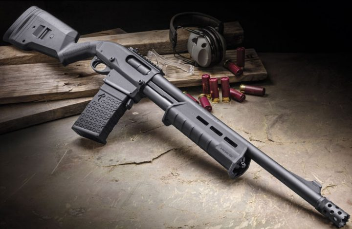 Best Tactical Shotgun for Home Defense